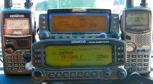 Kenwood%20DX%20Alert.jpg
